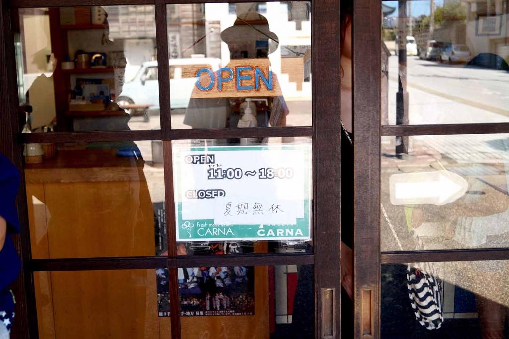 ジェラートカルナ,福井三国,デザート